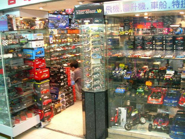 Ximending Hobby Shops